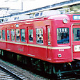 京成電鉄 旧3000系 3100形4連_3105F④ 3108 M1 1次車(新赤電色)