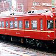 京成電鉄 旧3000系 3100形4連_3125F① 3125 M2 2次車(新赤電色)