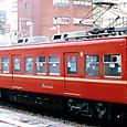 京成電鉄 旧3000系 3100形4連_3125F② 3126 M1' 2次車(新赤電色)