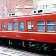 京成電鉄 旧3000系 3100形4連_3125F③ 3127 M2' 2次車(新赤電色)