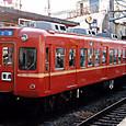 京成電鉄 旧3000系 3100形4連_3125F 2次車(新赤電色)