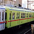 京成電鉄 旧3000系 3200形4連+4連 3217F+3205F⑤ 3205 初期車(8M車) M2