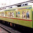 京成電鉄 旧3000系 3200形4連+4連 3217F+3205F⑥ 3206 初期車(8M車) M1'