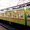 京成電鉄 旧3000系 3200形4連+4連 3217F+3205F⑦ 3207 初期車(8M車) M1'