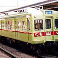 京成電鉄 旧3000系 3200形4連+4連 3217F+3205F⑧ 3208 初期車(8M車) M2