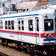 京成電鉄 旧3000系 3200形 3208