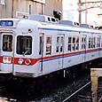 京成電鉄 旧3000系 3200形4連+4連 3217F+3205F① 3217 初期車(8M車) M2