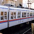 京成電鉄 旧3000系 3200形4連+4連 3217F+3205F③ 3219 初期車(8M車) M1'