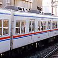 京成電鉄 旧3000系 3200形4連+4連 3217F+3205F④ 3220 初期車(8M車) M2