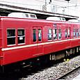 京成電鉄 旧3000系 3200形6連 3261F④ 3238 後期車(6M車) M1'