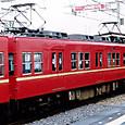 京成電鉄 旧3000系 3200形6連 3261F⑤ 3239 後期車(6M車) M1'
