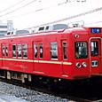 京成電鉄 旧3000系 3200形6連 3261F⑥ 3240 後期車(6M車) M2