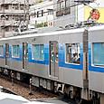 京成電鉄 新3050形 3052F② 3052-2 アクセス特急