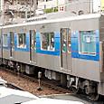 京成電鉄 新3050形 3052F④ 3052-4 アクセス特急
