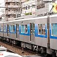 京成電鉄 新3050形 3052F⑤ 3052-5 アクセス特急