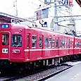 京成電鉄 3200形4連_3291F① 3291 M2