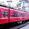 京成電鉄 3200形4連_3291F② 3292 M2