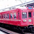 京成電鉄 3200形4連_3291F④ 3294 M2
