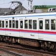 京成電鉄 3200形4連_3295F③ 3297 M1'