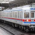 京成電鉄 3300形4連_3301F