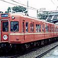 京成電鉄 3300形4連_3345F+49F④ 3348 M2