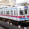 京成電鉄 3300形6連_3349F① 3349 M2