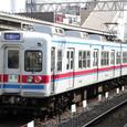 京成電鉄 3300形6連_3349F⑥ 3328 M2