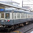 京成電鉄 3300形4連_3353F① 3353 M2
