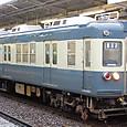 京成電鉄 3300形4連_3353F④ 3356 M2