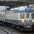 京成電鉄 3300形4連_3353F