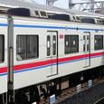 京成電鉄 3400形8連_3641F④ 3444 M2