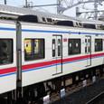 京成電鉄 3400形8連_3641F⑥ 3446 T