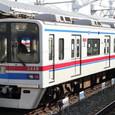 京成電鉄 3400形8連_3641F⑧ 3448 M2c