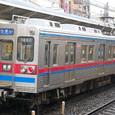 京成電鉄 3600形VVVF改造車 3661F⑥ 3668 M1c