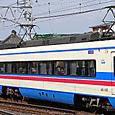 京成電鉄 AE100形 AE168編成⑦ AE167 2代目スカイライナー