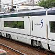 京成電鉄 2代目AE形 AE5編成④ AE5-4 スカイライナー