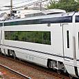 京成電鉄 2代目AE形 AE5編成⑦ AE5-7 スカイライナー