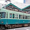 京阪電気鉄道 600形 609F① 609 Mc1 京津線 石山坂本線用 もと260形277