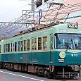京阪電気鉄道 600形 609F② 610 Mc2 京津線 石山坂本線用 もと260形278