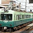 京阪電気鉄道 600形 605F① 605 Mc1 京津線 石山坂本線用 もと300形305
