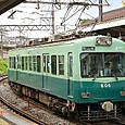 京阪電気鉄道 600形 605F① 606 Mc2 京津線 石山坂本線用 もと300形306