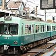 京阪電気鉄道 600形 607F① 607 Mc1 京津線 石山坂本線用 もと300形301