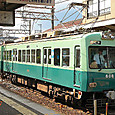 京阪電気鉄道 600形 607F① 608 Mc2 京津線 石山坂本線用 もと300形302