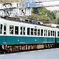 京阪電気鉄道 600形 613F① 613 Mc1 京津線 石山坂本線用 もと260形279