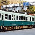 京阪電気鉄道 600形 617F① 617 Mc1 京津線 石山坂本線用 もと260形271