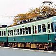 京阪電気鉄道 600形 617F② 618 Mc2 京津線 石山坂本線用 もと260形272