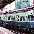京阪電気鉄道 600形 619F① 619 Mc1 京津線 石山坂本線用 もと260形273