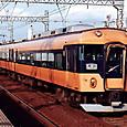近畿日本鉄道 *11400系 旧エースカー