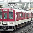 近畿日本鉄道 1201系 ワンマンカー 名古屋線系統用