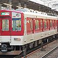 近畿日本鉄道 1233系 2連 1341F① ク1333形 Tc 1341